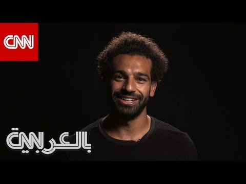 محمد صلاح يكشف لـCNN معلومات شخصية قد لم تكن تعرفها من قبل  - نشر قبل 6 ساعة