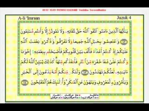 Tarannum Al Marhum Dato' Hj Ismail Hashim (AlImran 102-111).flv