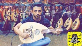 عزف اغنية(مسكين ياناس من قالوا حبيبه عروس)تراث يمني بإحساس :/ابوإلياس اتمنى تنال إعجابكم💙