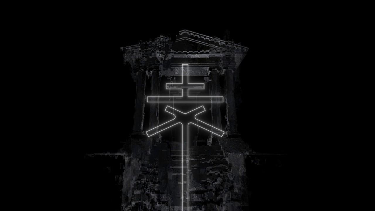Phuture Doom Phuture Doom Ii New Album 2017 Full Hd Youtube
