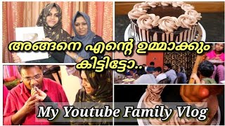 My Youtube Family Vlog||A special day in my life||My Mother's & Sister's Channel  Name ?