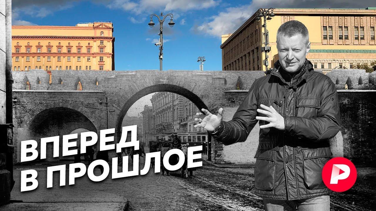 Редакция от 10.09.2020 Ищем «золотой век» России