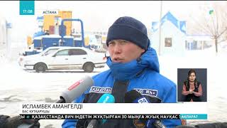 Астанада құтқарушылар балық аулаймын деп суға батып кеткен тұрғынның денесін алып шықты