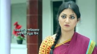 Video Bangla Natok-Nona Jol(pramo)দেখুন রোম্যানটিক সিরিয়াস  নাটক- download MP3, 3GP, MP4, WEBM, AVI, FLV Juli 2018