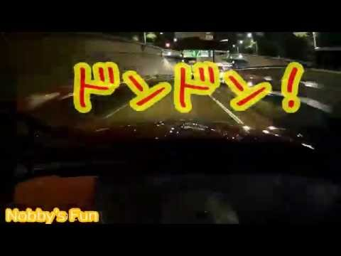 【ドラレコ】C1(都心環状)周回(エンジン音あり)【首都高バトル】風