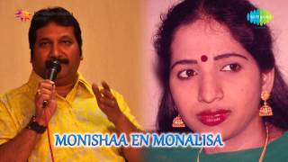 Monisha En Monalisa | College Irukkutha song