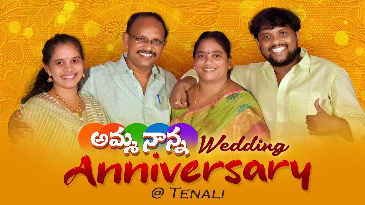 Food With Family | TastyTeja | Parents Wedding Anniversary Celebrations | Jabardasth Teja |Food Vlog