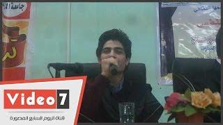 بالفيديو.. منشدان جامعة الأزهر يلقيان قصيدة