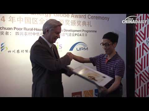 National Energy Globe Award China 2014