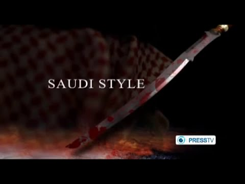 Justice Saudi Style - Documentary