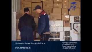 видео Железнодорожные перевозки грузов во Владивостоке