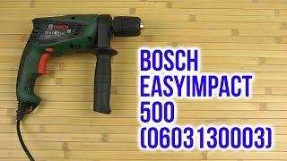 Розпакування Bosch EasyImpact 500 0603130003