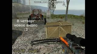 Half-Life 2... Баги, приколы, фейлы