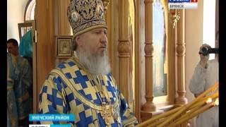 В селе Белогорщь Унечского района освятили и открыли новую церковь Покрова Пресвятой Богородицы