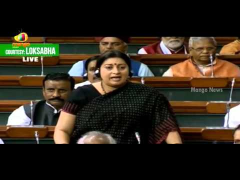 Smriti Irani Clarifies Over Central Universities to Pappu Yadav | Lok Sabha | Mango News