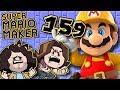Super Mario Maker: Stripes, Spots or Circles? - PART 159 - Game Grumps