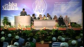 Address to the guest by Ameer Saheb of Mauritius ( Jalsah Salana Mauritius 2013 )