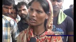 कटिहार के प्लेटफार्म न0 1 से बच्चे की हुई चोरी, दिल्ली जा रहा था परिवार...