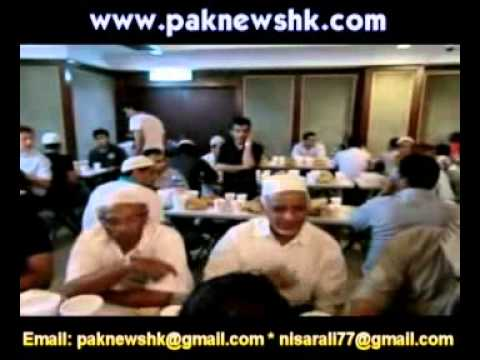 Mufti Arshad Speach, Aftar Parti Kowloon Masjid,By Tajarrab Hussain Post By Nisar Ali