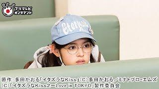 琴子は夏休みまでは直樹に会わないと決めていたが授業も手につかず、結...