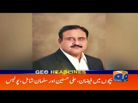 Geo Headlines 10 AM | 18th September 2019