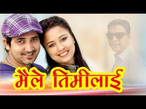 Ram Chandra Kafle & Junu Rijal Kafle's Maile Timilai || Timro Kasam || New Sentimental Song 2075