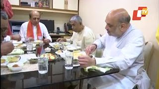 Union Min Amit Shah Eats Lunch At Home Of Founding Member Of Bengal BJP