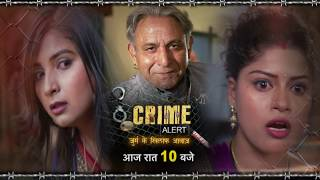 Crime Alert II Episodic Promo    Rangeela Sasur   