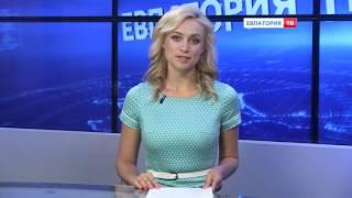 видео База отдыха рыбалка симферопольское шоссе