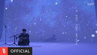 [Special Clip] Jukjae(적재) - Let's Go See The Stars(별 보러 가자) (Live Clip ver.1)