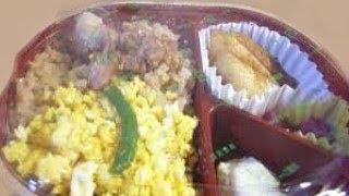 🍱【弁当】【秋田県】大館市の花善から本場大館きりたんぽまつり限定発売!鶏めし弁当にきりたんぽがコラボレーションして食べてみた!