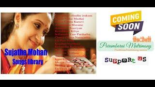 P Sujatha mohan tamil movies super hit songs   Melody Love songs   Ar Rahman   ilayaraja 90s hits