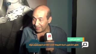 مصر العربية | طارق الشناوى: تحية كاريوكا أكدت أنها لم تتزوج محرم فؤاد