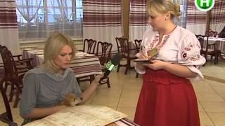 """""""Ревизор"""" в Одессе. Ресторан """"Сало"""""""