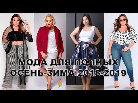 Модные рваные стрижки 2019-2020 — фото идеи стрижек на разную длину волос