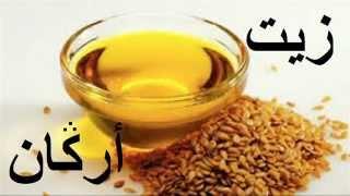 Mohamed Elfaid   Argan Oil الدكتور محمد الفايد زيت أركان