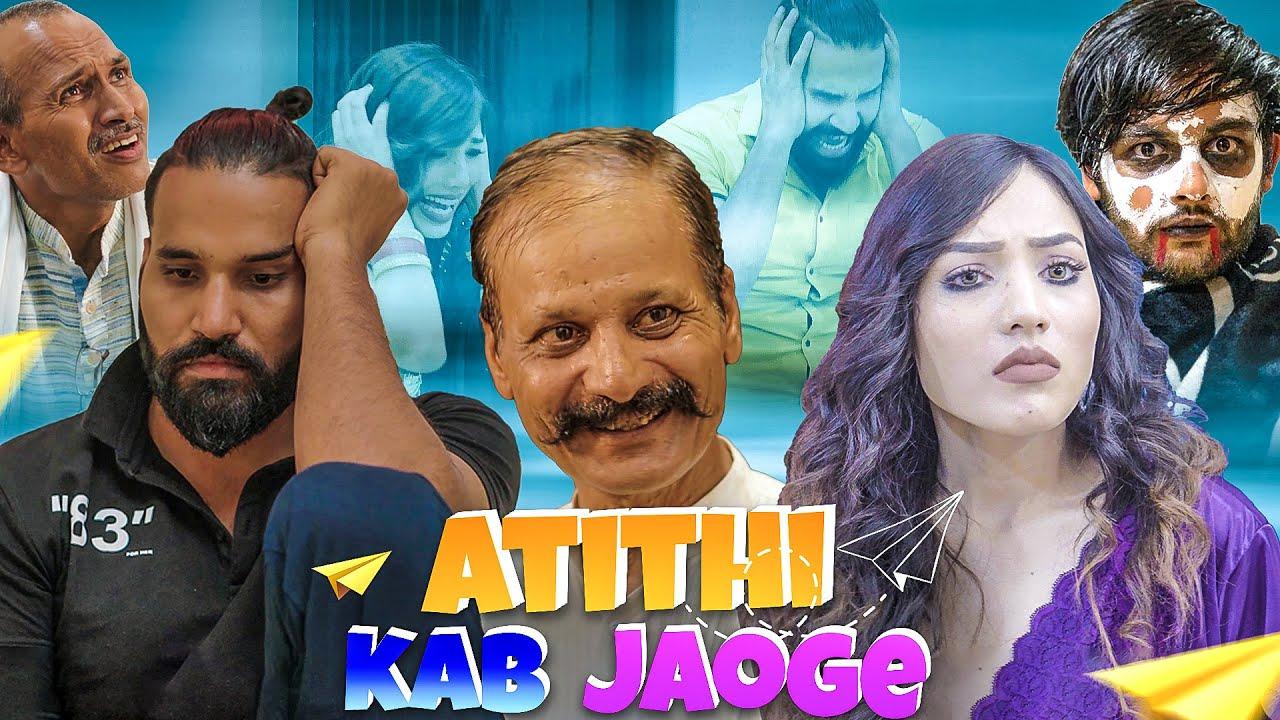 Atithi Kab Jaoge   Sanju Sehrawat