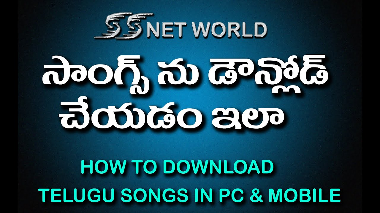 Cheemala dandu songs free download naa songs.