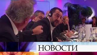 Вице-премьер и глава МВД Италии М.Сальвини довел до истерики министра иностранных дел Люксембурга.
