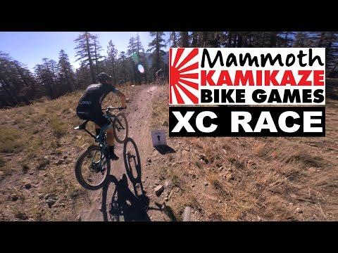 XC Full Race: 2016 Kamikaze Bike Games Pro Men