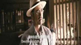 Wu Xia (武俠) Official Trailer