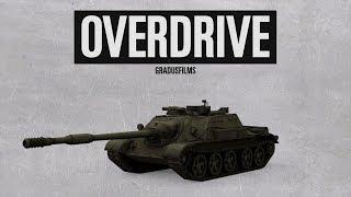 Overdrive / Овердрайв