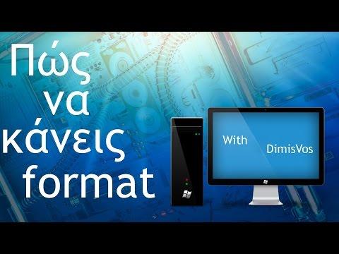 Πώς να κάνεις format και εγκατάσταση των Windows 7 | Dimis Vos