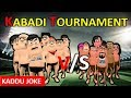MY JOKE OF - KABADI TOURNAMENT - KADDU JOKE | KJO | FUNNY SHORT ANIMATED VIDEO