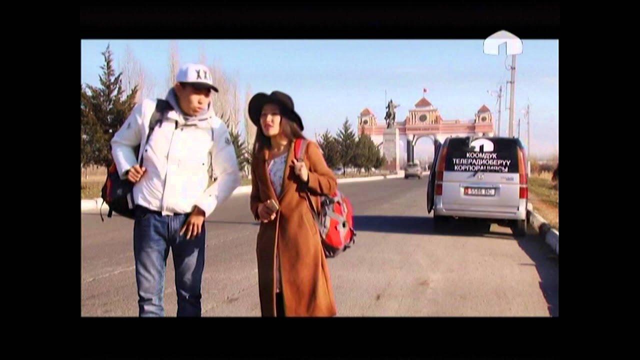 Смотреть онлайн КТРК прямая трансляция - AlmazTV