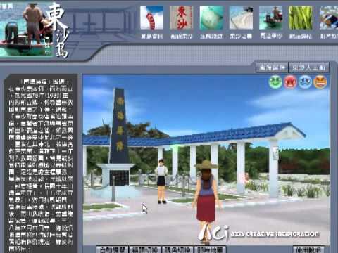 Dongsha Marine National Park Virtual Reality Tour