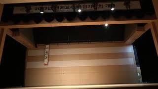 2019 부산대학교 풍물동아리 쇳물 워크샵 '나들목' …