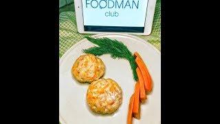 Котлеты из индейки и моркови: рецепт от Foodman.club