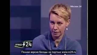 Татьяна Лазарева: «Женщинам не хочется быть смешными»