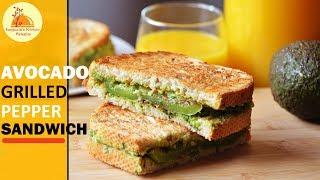 Avocado Grilled Pepper Sandwich | Breakfast & Brunch Recipe | Healthy Diet Recipe | Vegan Recipe